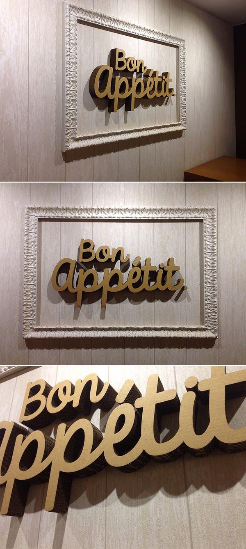 precio-de-letras-en-mader Busca el mejor PRECIO DE LETRAS EN MADERA para tu tienda