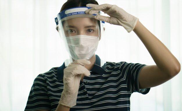 mascara protectora facial